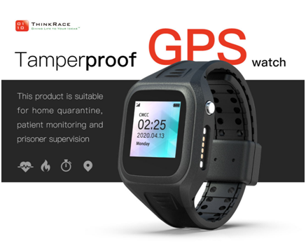 How to look at the tamper proof and waterproof positioning watch for supervision?
